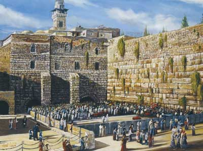 Jerusalem II
